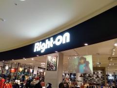 ライトオンフジグラン神辺店