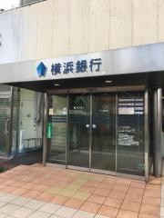 横浜銀行三ツ境支店