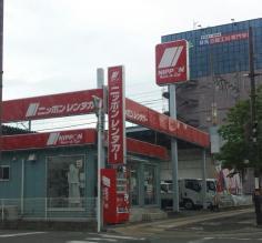ニッポンレンタカー前橋営業所