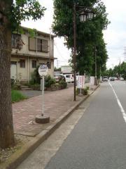 「千城台高校」バス停留所