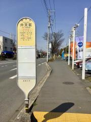 「弁天前」バス停留所