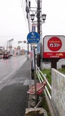 「サンシティ前」バス停留所