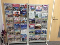 阪急交通社 埼玉サービスセンター