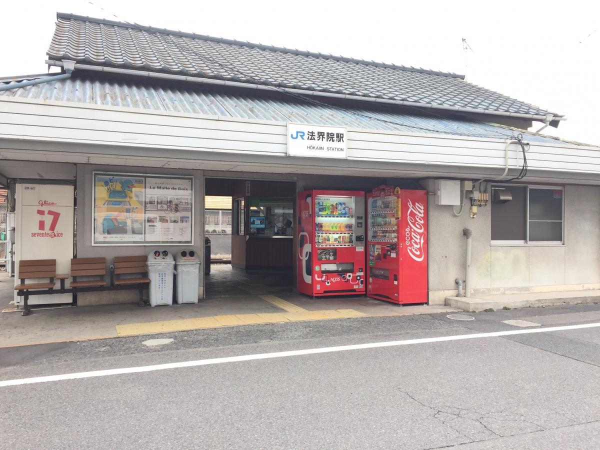 法界院駅(岡山市北区)の投稿写...