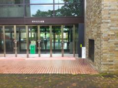 栃木市文化会館