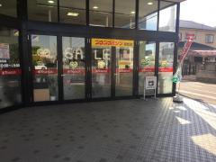 ヤマダ電機テックランド高松レインボー通り店