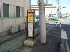 「宮崎一丁目」バス停留所