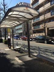 「駒沢公園西口」バス停留所