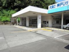 「バスセンター」バス停留所