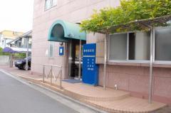 海老原医院