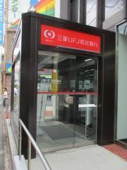 三菱UFJ信託銀行浦和支店