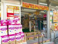 どらっぐぱぱすお花茶屋駅前店
