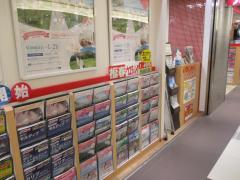 JTB名古屋ユニモール店