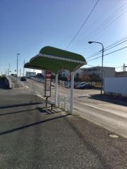 「伏屋橋」バス停留所