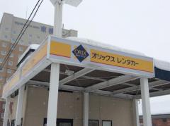 オリックスレンタカー旭川駅前店