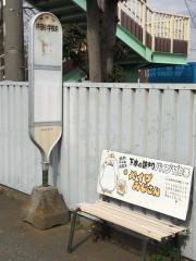 「神田小学校前」バス停留所