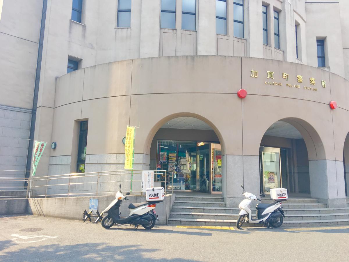 加賀町警察署(横浜市中区山下町...