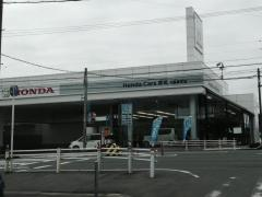 Honda Cars愛知津島神守店