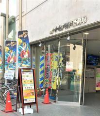 ボートピア神戸新開地