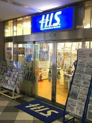 H.I.S. MOGつくば営業所