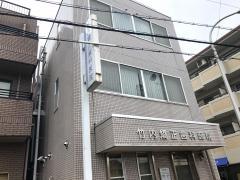 竹内矯正歯科医院