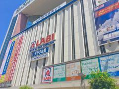 ヤマダ電機LABI品川大井町デジタル館