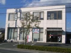 遠州信用金庫都田支店