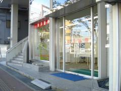 東洋証券株式会社 三原支店