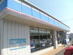 ローソン児島駅南店