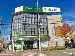 三井住友銀行天白植田支店