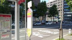 「北1条」バス停留所