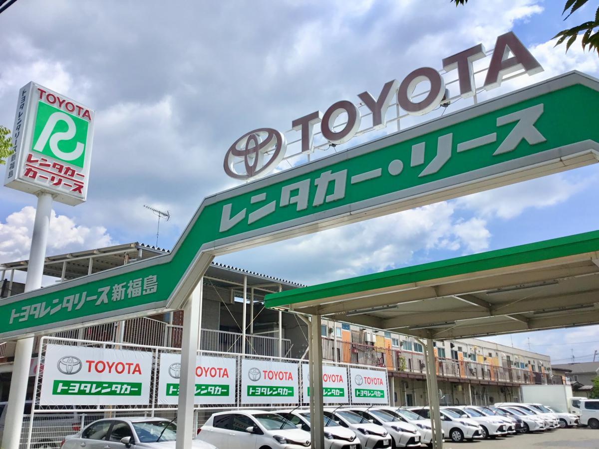 「福島県トヨタレンタリース」の画像検索結果