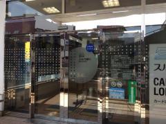 スルガ銀行横浜日吉支店
