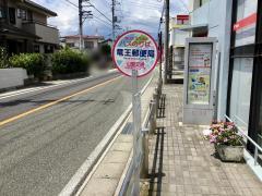 「竜王郵便局」バス停留所