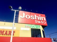 ジョーシン 小牧店