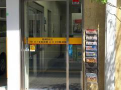 オリックスレンタカー綾瀬駅前店