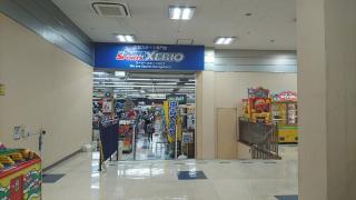 スーパースポーツゼビオかしわ沼南WOOW CITY店