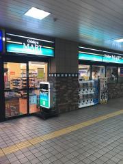 オダキューマート湘南台店
