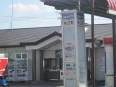 「神立駅」バス停留所