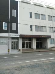 福井市休日急患歯科診療所