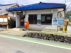 五個荘山本郵便局