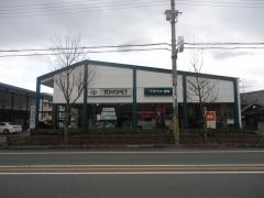 神戸トヨペット岡場店