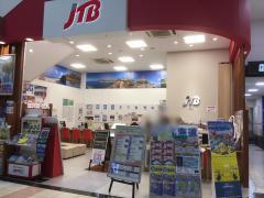 JTB関東 イオンモール太田店