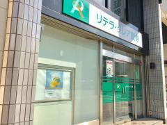 リテラ・クレア証券株式会社 姫路支店