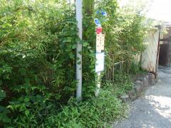 「室津西口」バス停留所
