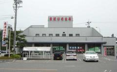 東濃信用金庫笠原支店