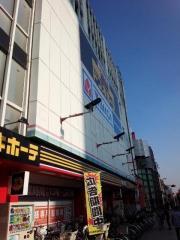 サンドラッグ武蔵小金井長崎屋店