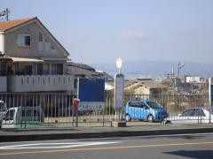 「長尾台郵便局」バス停留所