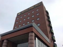 ホテルパインヒル太田