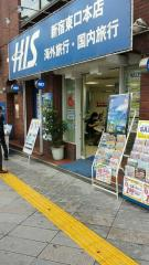 H.I.S. 新宿東口本店